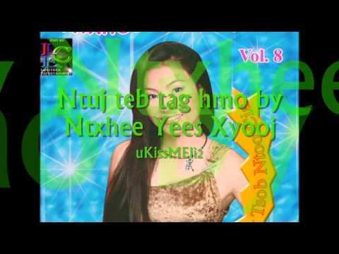 Ntuj Teb Tag Hmo - Ntxhee Yees Xyooj (видео)