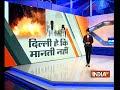 Toxic smog covers Delhi post Diwali celebrations - Video