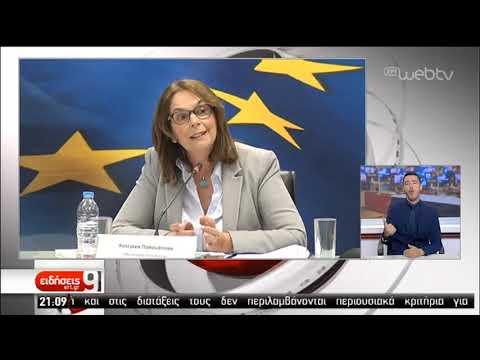 Ευ. Τσακαλώτος για 120 δόσεις – Α. Χαρίτσης: Ρύθμιση ανάσα για οφειλέτες σε δήμους | 5/5/2019 | ΕΡΤ