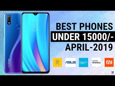 Top 5 Phones Under 15000 | Best Phones List Upto 15000 | Mid Range Smartphones | Best Camera Phones