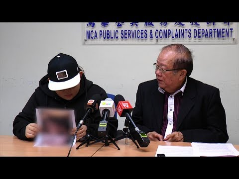 Her boss is actually a con artist (видео)