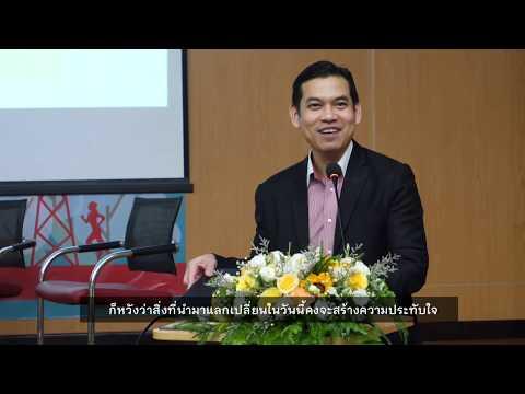 thaihealth สุขภาวะคนเมือง เรื่องของทุกคน