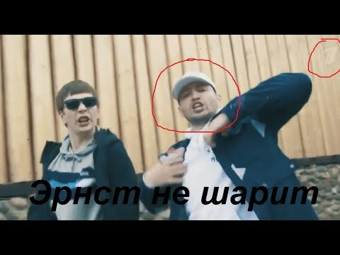 ПЕРВЫЙ КАНАЛ НЕ ВЫРЕЗАЛ ЗАМАЯ ЖЕСТЬ ОН КРУТ - DomaVideo.Ru