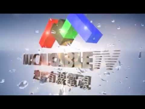 小城大事2014粵澳名優商品 ...