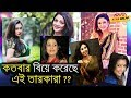 Bangladeshi Actresses Bangla News 2017 waptubes