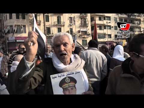 وقفة ضد الإرهاب في التحرير: «إحنا السيساوية بنحبك يا داخلية»