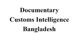 Documentary Customs Intelligence, Bangladesh