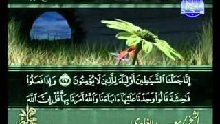 المصحف المرتل 08 للشيخ سعد الغامدي  حفظه الله