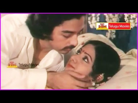 Kamal Haasan And Sridevi Scene - Kalyana Ramudu Telugu Super Hit Movie Scene