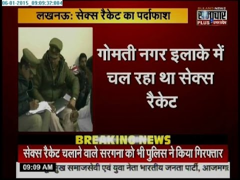 Video Lucknow sex racket busted; 3 women, 4 men arrested download in MP3, 3GP, MP4, WEBM, AVI, FLV January 2017