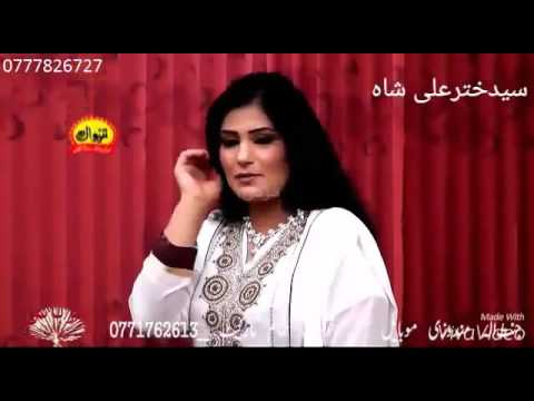 Video Brishna Amil New Song 2016 - Da Gran Watan Askara download in MP3, 3GP, MP4, WEBM, AVI, FLV January 2017