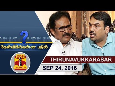 -24-09-2016-Kelvikkenna-Bathil-Exclusive-Interview-with-Su-Thirunavukkarasar-TNCC-Chief