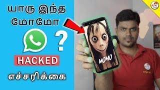 Video MoMo Challenge - Killer Game - ஆபத்து | Tamil Tech MP3, 3GP, MP4, WEBM, AVI, FLV Agustus 2018