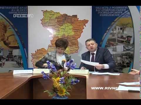 У п'ятницю, 24 квітня, на Рівненщині стартує ЗНО з української мови та літератури [ВІДЕО]