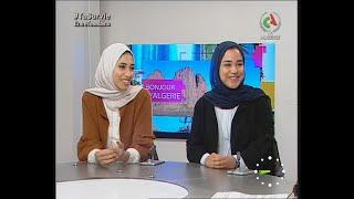 Bonjour d'Algérie - Émission de 18 novembre 2020