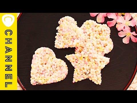 大和撫子のお菓子♡ マシュマロひなおこし | Sweet rice crackers made with marshmallows