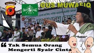 Video TUMAN ..!!  Gus Muwafiq ( Isra Mi'raj  PCNU Kota Tasikmalaya ) MP3, 3GP, MP4, WEBM, AVI, FLV April 2019