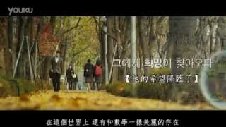 Nonton Perfect Number (용의자X) 2012 :Chinese Subtitle [Trailer] Film Subtitle Indonesia Streaming Movie Download