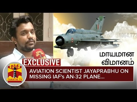 Exclusive--Aviation-Scientist-Jayaprabhu-on-Difficulties-in-finding-Missing-IAFs-AN-32-Plane