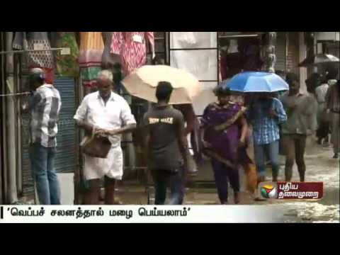 IMD-department-predicts-rain-in-some-places-of-Tamil-Nadu