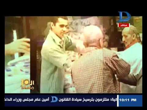 شعبان عبد الرحيم يكشف أين يختفي السكر في أغنية جديدة