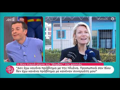 Video - Αυτή θα είναι η αντικαταστάτρια της Έλενας Χριστοπούλου στο GNTM