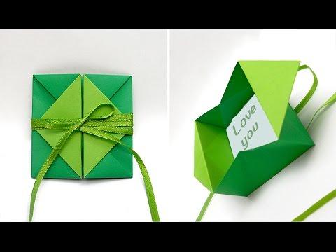 Объемный конверт из бумаги