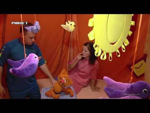 У Рівненському ляльковому театрі розповіли чим дивуватимуть у новому сезоні [ВІДЕО]
