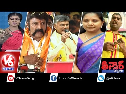 Kavithapur-Village-Balakrishna-Maha-Rudrabhishekam-Foreigners-Street-Performance-Teenmaar-News