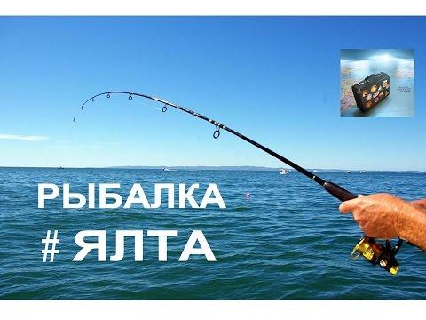 кто возьмет на рыбалку в крым