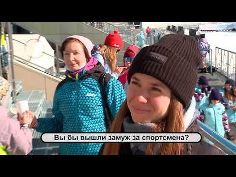 Тюмень спортивная. 5 апреля
