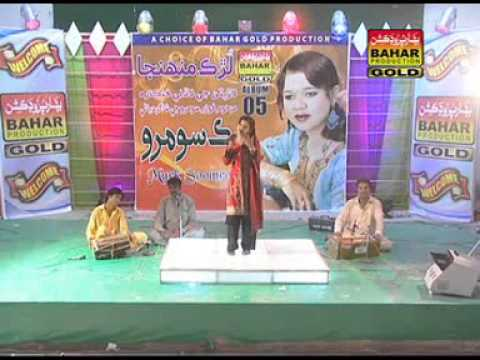 Video Murk Soomro | Bas Tukhe Kadehin Na Call Kandus | New Sindhi Songs 2015 download in MP3, 3GP, MP4, WEBM, AVI, FLV January 2017