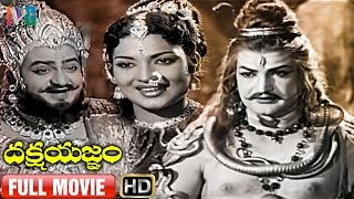 Video Dakshayagnam Telugu Full Movie   NTR   SV Ranga Rao   Devika   Rajasree   Indian Video Guru MP3, 3GP, MP4, WEBM, AVI, FLV Oktober 2018