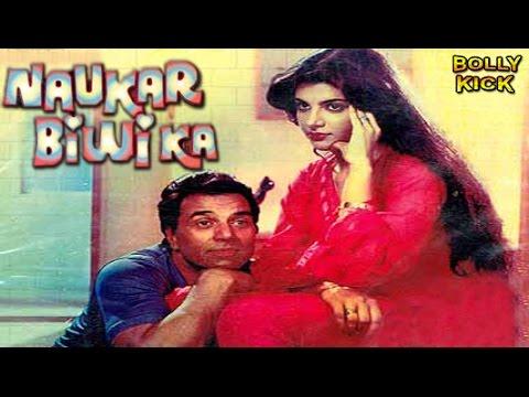 Naukar Biwi Ka Full Movie | Hindi Movies 2019 Full Movie | Dharmendra Full Movies | Drama Movies