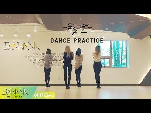 Video [EXID(이엑스아이디)] 덜덜덜 안무 영상('DDD' Dance Practice Video) download in MP3, 3GP, MP4, WEBM, AVI, FLV January 2017