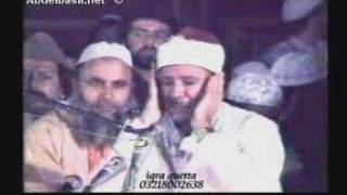 Video Qari Abdul Basit, Surah Duha & Insirah MP3, 3GP, MP4, WEBM, AVI, FLV Januari 2019