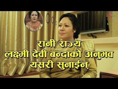 (गौरी मल्लसँग 'बसन्ती'का कुरा, पहिलो पटक खुले धेरै रहस्य ! Must Watch | Gauri Malla | Medianp.com - Duration: 23 minutes.)