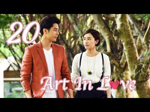 Art In Love 20(Kan Qingzi,George Hu,Hong Yao,Sharon Kwan)