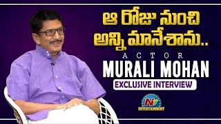 Murali Mohan Exclusive Interview