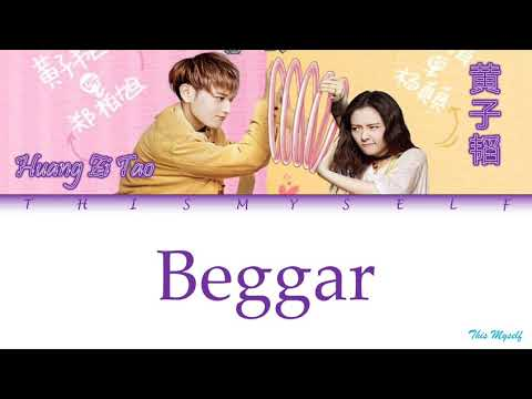 Huang Zi Tao (黄子韬) - Beggar [The Brightest Star In The Sky (夜空中最闪亮的星) OST]