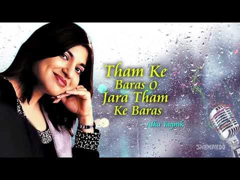 Video Tham ke Baras (HD) - Mere Mehboob - Alka Yagnik - Popular Love Song download in MP3, 3GP, MP4, WEBM, AVI, FLV January 2017
