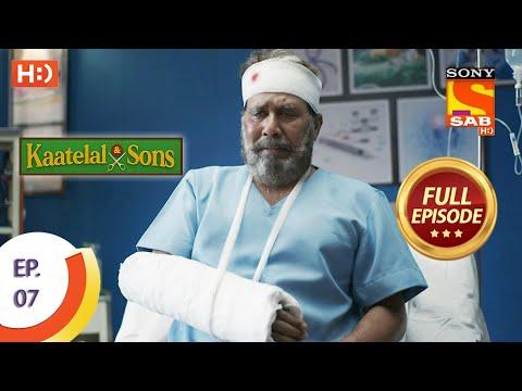 Kaatelal & Sons - Ep 7 - Full Episode - 24th November 2020