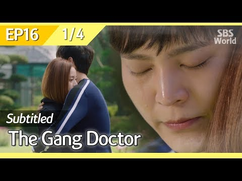 [CC/FULL] The Gang Doctor(Yong-pal) EP16 (1/4) | 용팔이