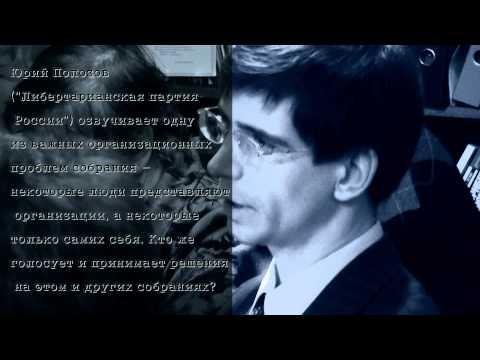 Оргкомитет (политический сериал)