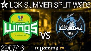 Jin Air Green Wings vs Lonzhu Gaming - LCK Summer Split 2016 - W9D5