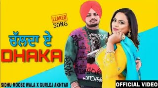Dhaka (official video) | pbx1 | Sidhu moose wala | new Punjabi song 2019