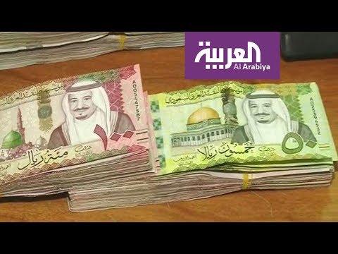 العرب اليوم - شاهد:الأسر السعودية لا تدخّر أكثر من 6.2% من الدخل السنوي