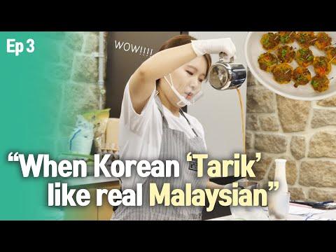 Membuat kuih tradisional Malaysia, Cara Berlauk! l Nasi Lemak Stall in Seoul EP3