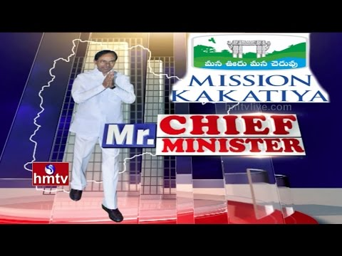 Mr Chief Minister | KCR Govt Mission Kakatiya Program Great Success | TS Farmers Happy