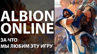 Albion Online. �� ��� �� ����� ��� ����.